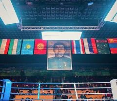 Международный турнир по боксу памяти Героя Советского Союза Дуйшенкула Шопокова