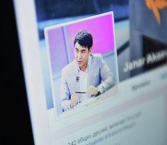 Профиль Жанар Акаева на сайте facebook.com