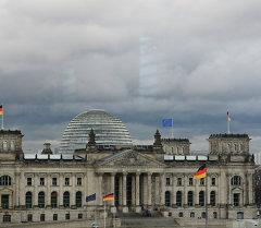 Берлиндеги Рейхстаг имараты. Архивдик сүрөт