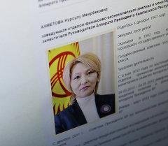 Нурсула Ахметова. Архивное фото