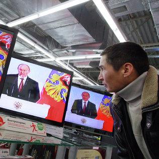 Трансляция обращения президента РФ к Федеральному собранию