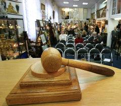 Аукцион года проходит в салоне Гелос