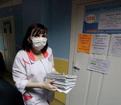 Работа детской поликлиники во Владивостоке в период эпидемии гриппа