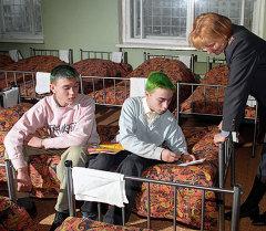 Центр временной изоляции для детей правонарушителей в Москве