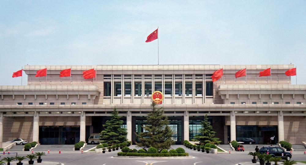 Архив: Пекин