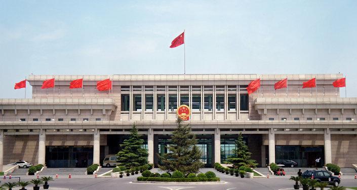 Здание зала официальных делегаций Международного аэропорта города Пекина. Архивное фото