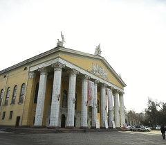 Опера жана балет театры. Архив