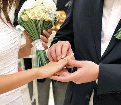 Церемония бракосочетания. Архивное фото.