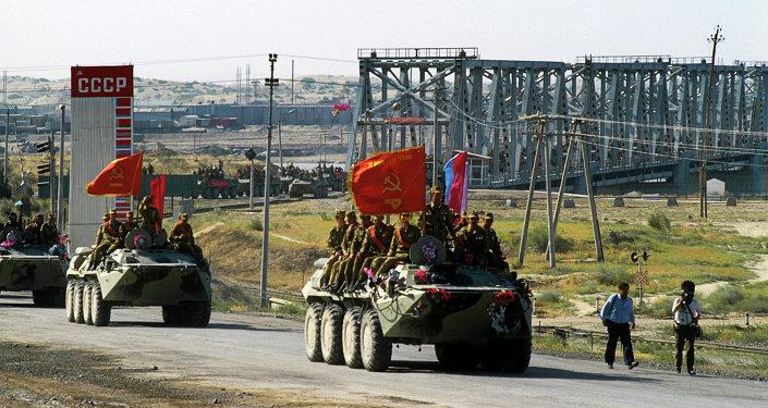 СССРдин куралдуу күчтөрүнүн Афганистандан чыгуусу