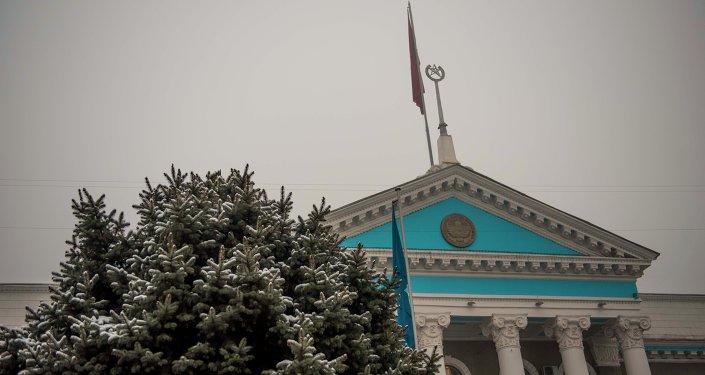 Мэрия города Бишкек
