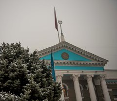 Бишкек шаарынын мэриясынын имаратынын архивдик сүрөтү