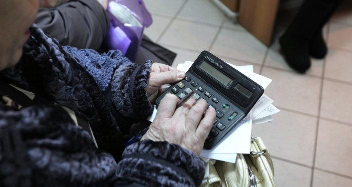 Оплата услуг ЖКХ в Омске