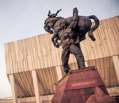 Кааба уулу Кожомкул атындагы спорт сарайы. Архив