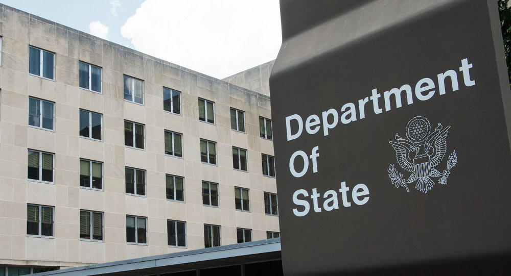 АКШнын Мамлекеттик департаменти. Архив