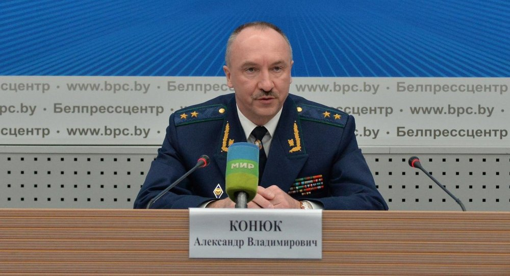 Генеральный прокурор Беларуси Александр Конюк