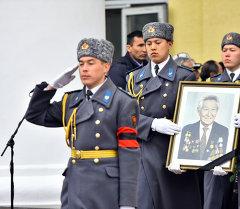 Гражданская панихида по академику Каипу Оторбаеву