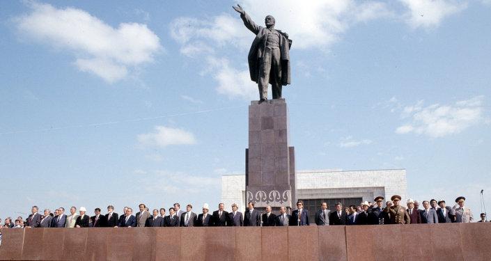 Празднование первой годовщины Конституции