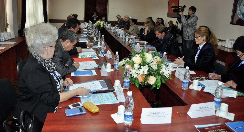 Круглоый стол Кыргызско-российские взаимоотношения в XVIII-XX веках