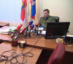 Ультиматумы нам ставить не надо – глава ДНР об условиях перемирия в Донбассе