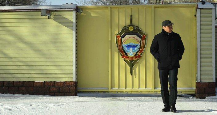 Прохожий у ворот Государственного комитета национальной безопасности Кыргызстана.