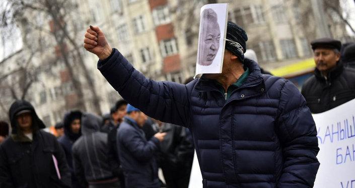 Митинг за экстрадицию Бакиевых перед зданием Посольства Беларуси в КР.