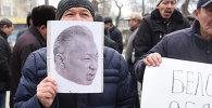Активисты требовали экстрадиции Бакиева перед зданием посольства Белоруссии