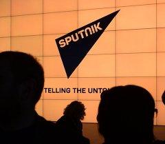 Sputnik Кыргызстан эл аралык маалымат агенттигинин логотиби. Архив