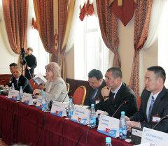 Международный форум по борьбе с экстремизмом