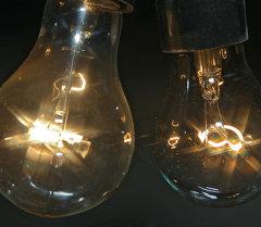 Лампа. Архив