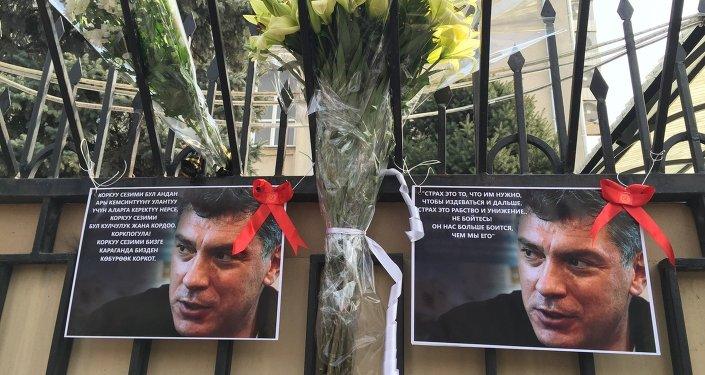 Митинг-реквием памяти Немцова