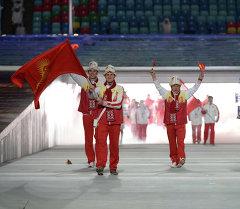 Сборная Кыргызстана на церемонии открытия зимних олимпийских игр в городе Сочи