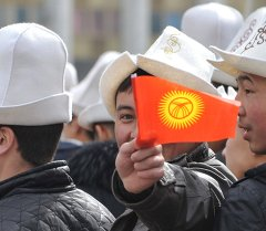 Молодые люди с флагом Кыргызстана. Архивное ото