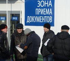 Россиядагы мигранттар. Архив