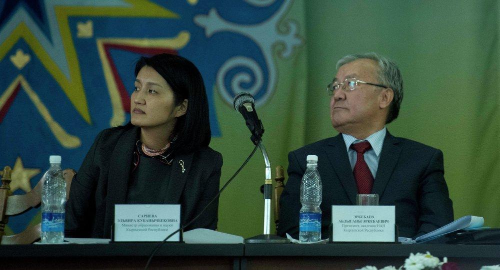 Дни культуры и науки республики Башкортостан в Кыргызстане