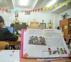 Школы города Бишкек