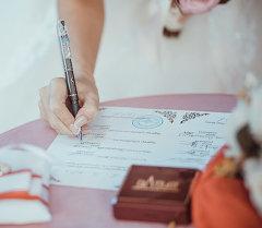 Свадьба в Кыргызстане