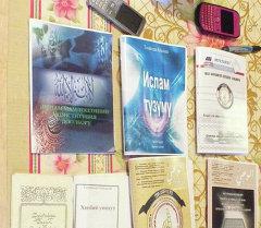 Хизб ут-Тахрир диний экстремисттик материалдар. Архив