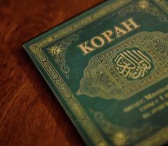 Куран китеби. Архивдик сүрөт