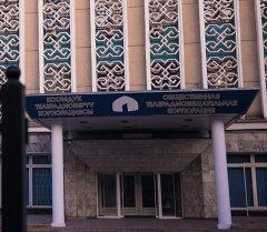 Архивное фото здания КТРК