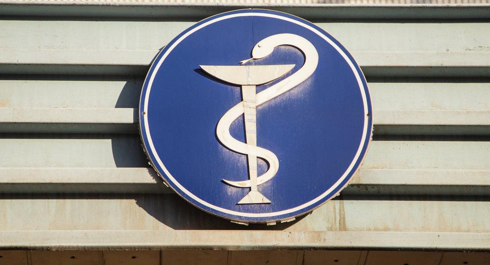 Медицина логотиби. Архивдик сүрөт