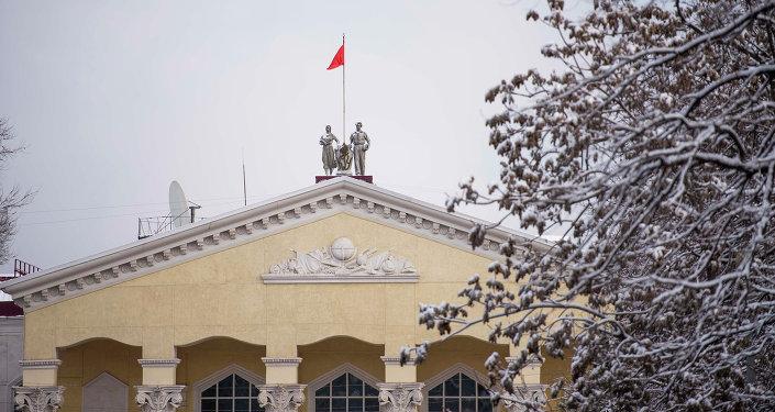 Жусуп Баласагын атындагы Кыргыз улуттук университетинин архивдик сүрөт