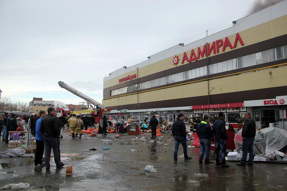 В результате погибли несколько человек, 36 пострадали, 14 из них госпитализировали