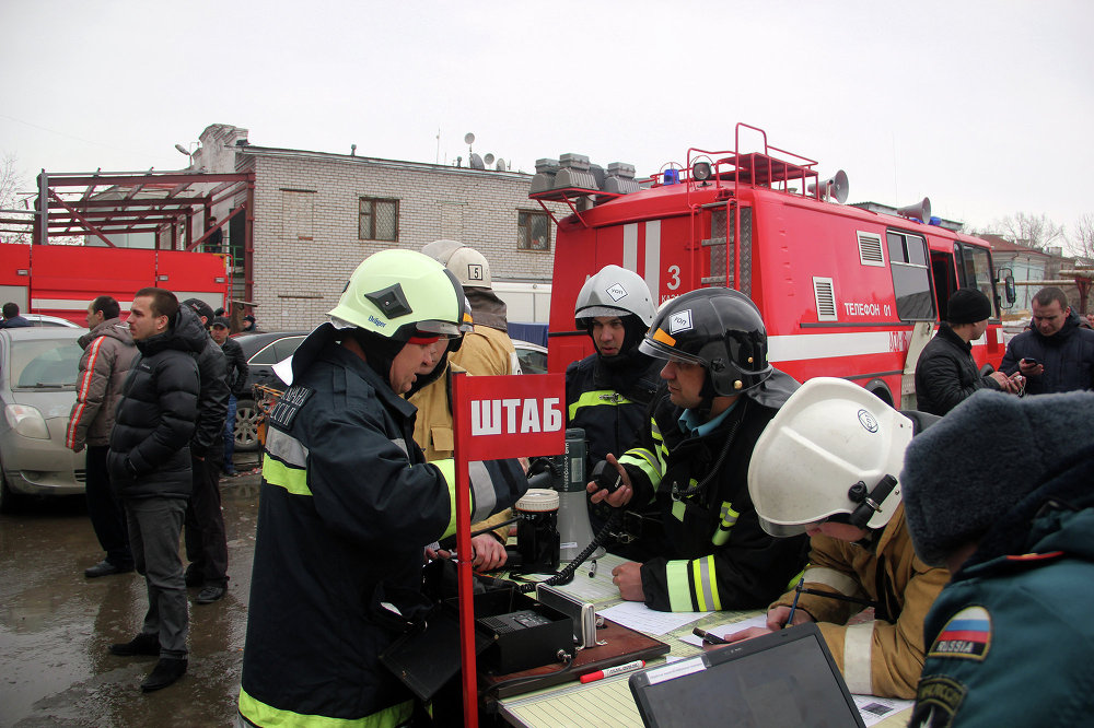 На месте события был развернут штаб по ликвидации пожара