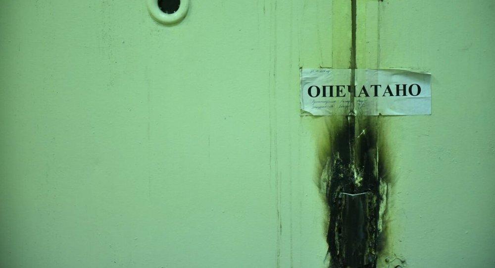 Лифт в ЦУМе