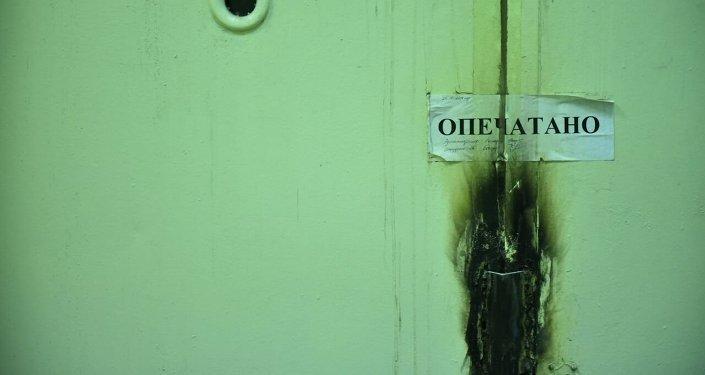 Айчүрөк соода борборундагы лифт
