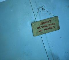 ЦУМда каза болгондор коопсуздук техникасын сакташкан эмес