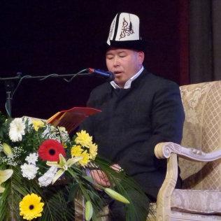 Бишкекте өткөн Куран окуу боюнча жарыш