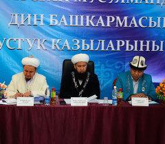 Бишкекте казылардын ишин баалаган жыйын өтүп жатат