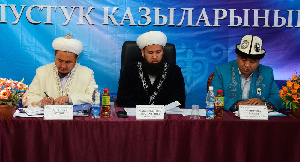 Кыргызстандын муфтияты. Архивдик сүрөтү