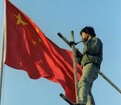 Установление Китайского флага. Архивное фото